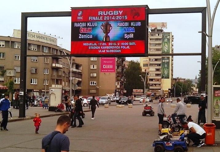 ЗЕНИЦА У РАГБИ ЛУДИЛУ: билборд за финале у центру града